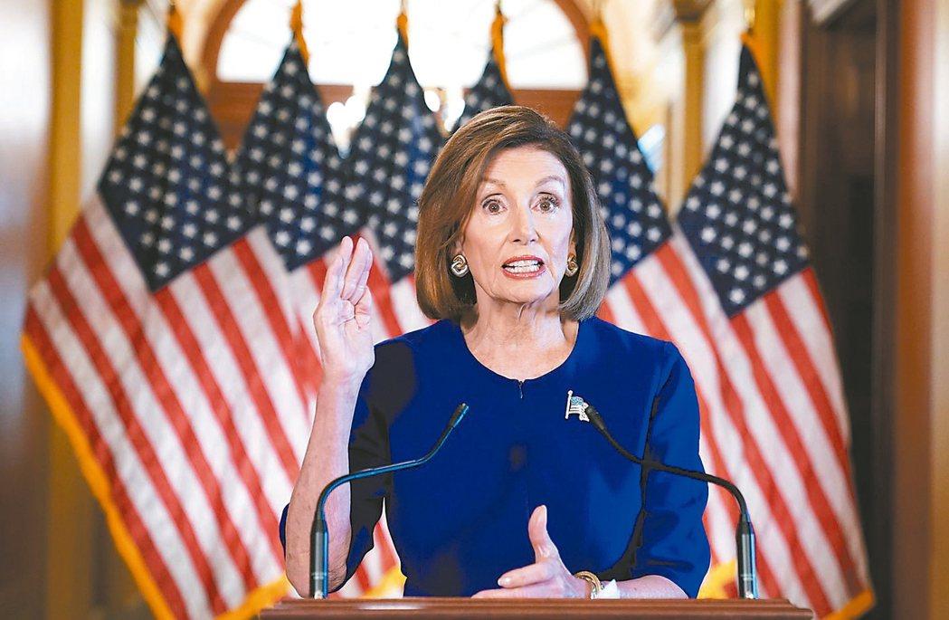 美國聯邦眾院議長波洛西廿四日宣布正式啟動對總統川普的彈劾調查。 法新社