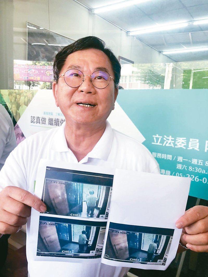 立委陳明文曾出示住處監視器畫面,強調三百萬是從家中攜出。圖/聯合報系資料照片