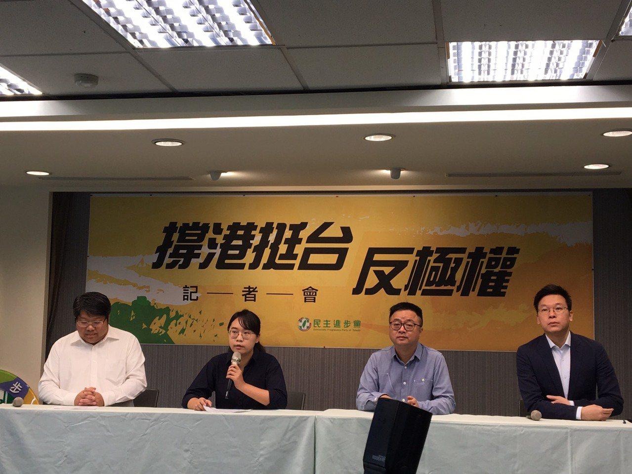 台灣公民陣線、香港邊城青年、台灣學生聯合會與台灣青年民主協會共同發起「台港大遊行...