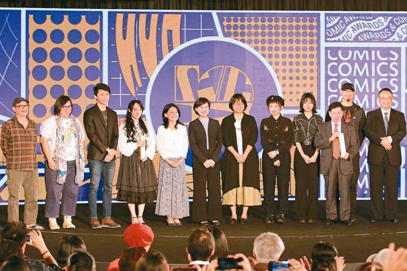 文化部長鄭麗君(右六)出席「第十屆金漫獎頒獎典禮」。 文化部/提供