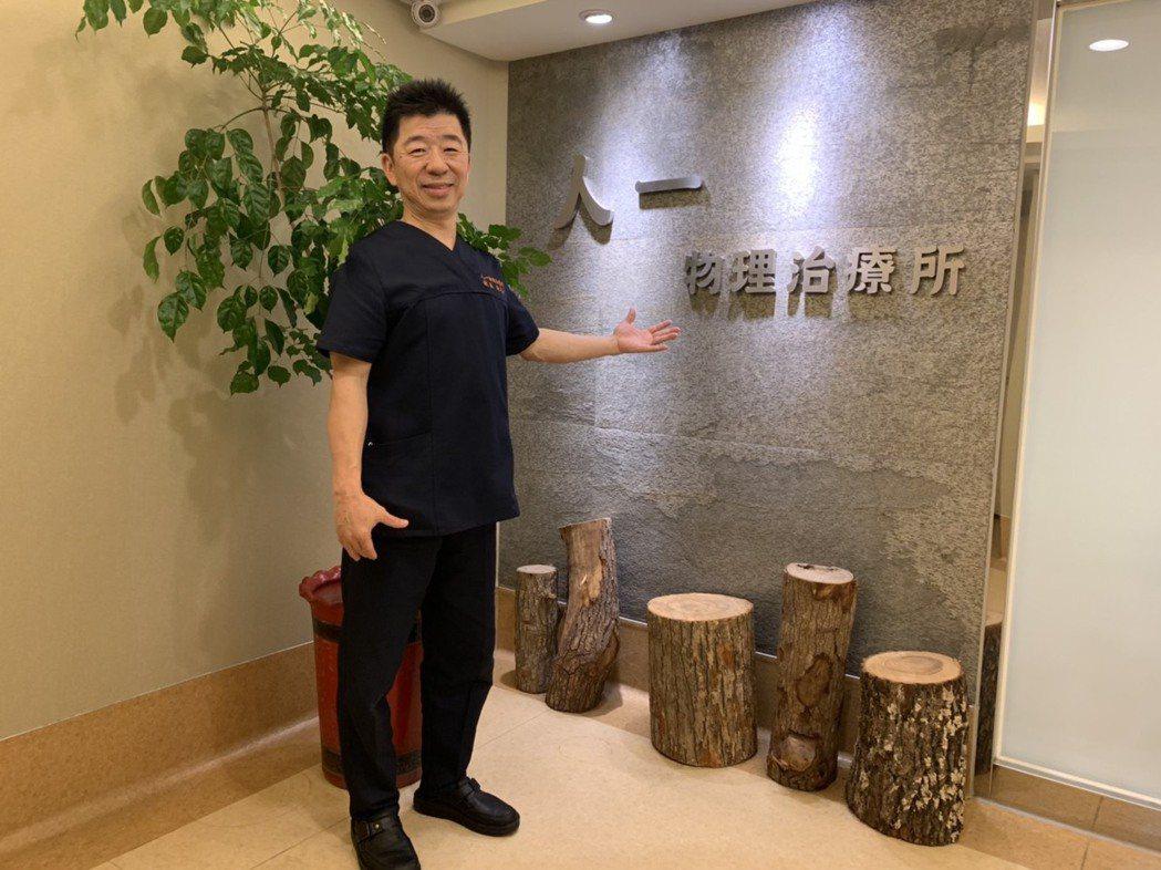 前中華民國物理治療師公會全聯會理事長吳定中物理治療師。 台灣長照醫學會/提供