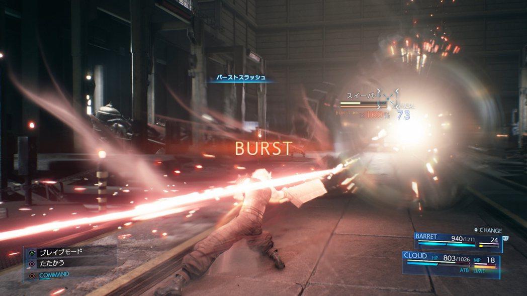 遊戲中也有能夠更容易累積力竭量表的能力,例如克勞德的「奮力快攻」。