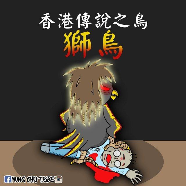 圖/取自Mung Chu Tribe 矇豬部落