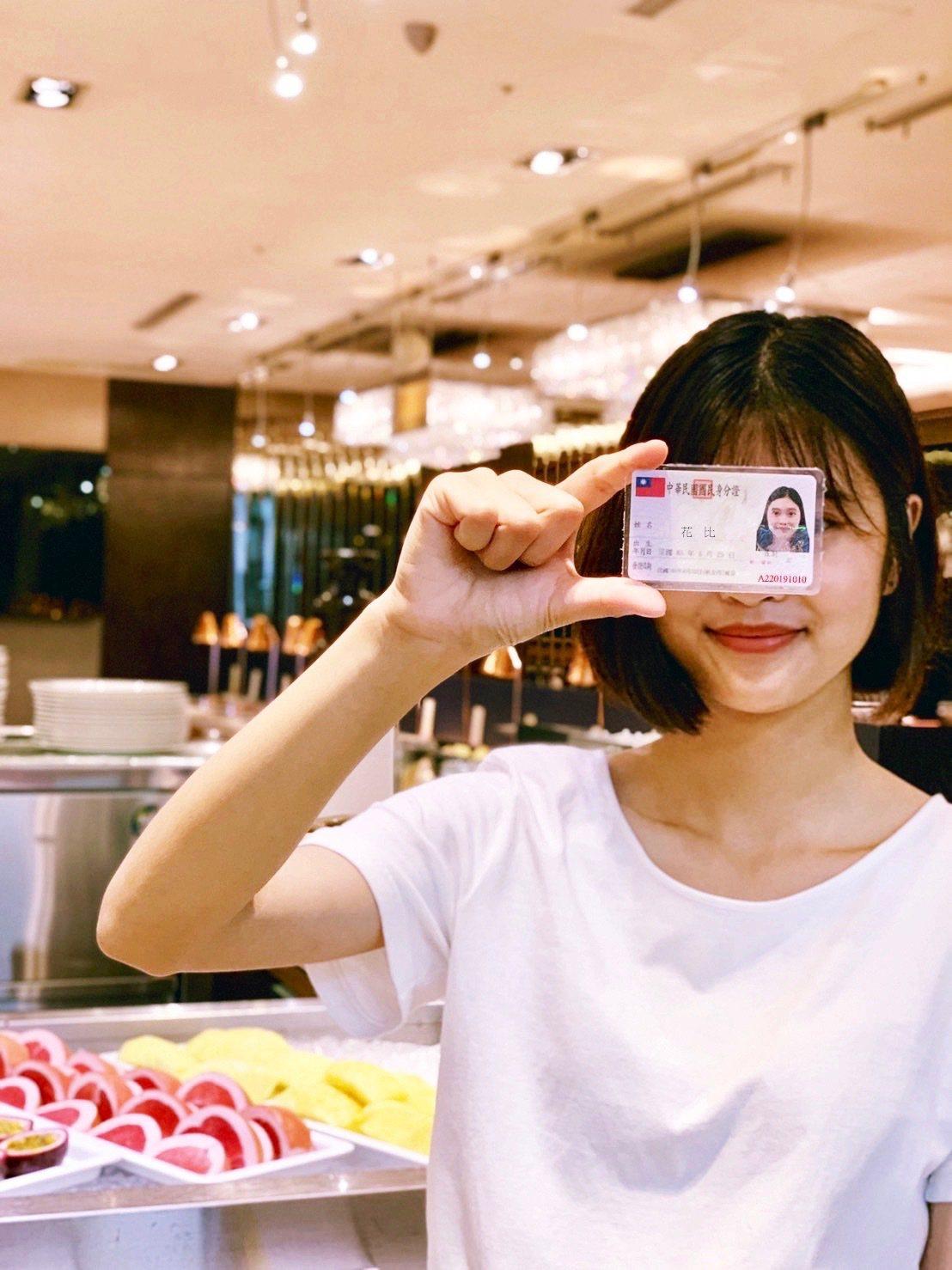 台北花園大酒店六國餐廳推出雙十優惠,身分證有0與1就享有半價。圖/台北花園大酒店...