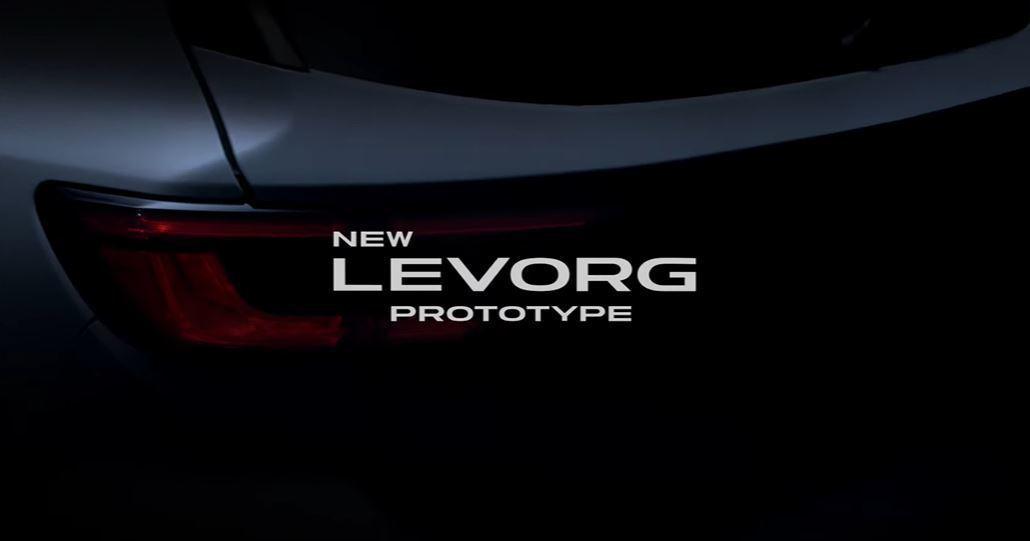 New Levorg Prototype。 摘自Subaru
