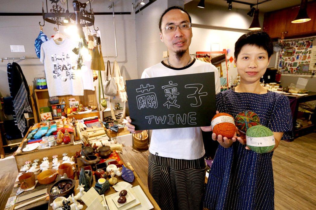 2009年,楊士翔與蔡宜穎決定從上海返台,自行創業。 圖/聯合報系資料庫