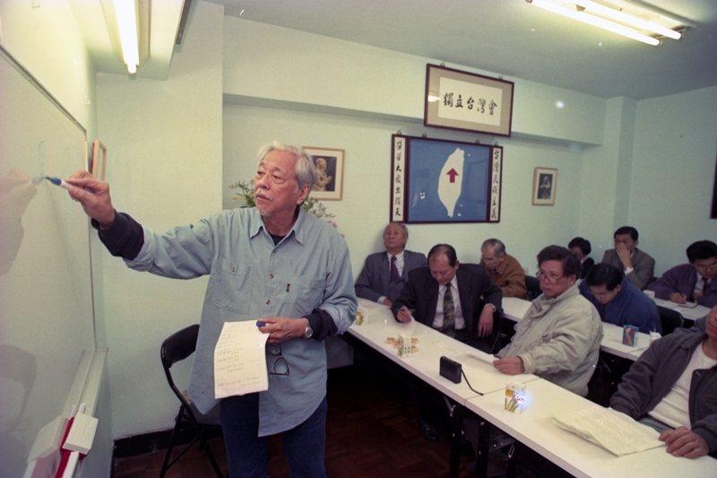 史明與「獨立台灣會」,攝於1994年。 圖/聯合報系資料照