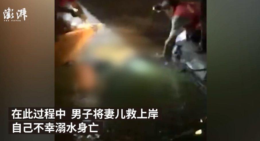 父親為了救跳下水的兒子,自己卻溺斃。圖擷自澎湃新聞