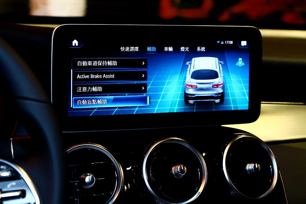 小改款賓士GLC/GLC Coupe同步將智慧駕駛輔助套件(23P)列為標準配備...