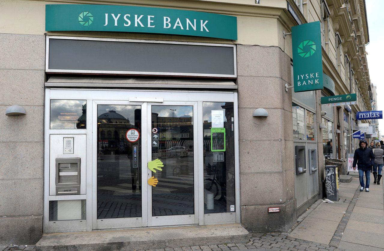 日德蘭銀行擴大向存戶實施負利率,使丹麥成為存款負利率的試驗場。 路透