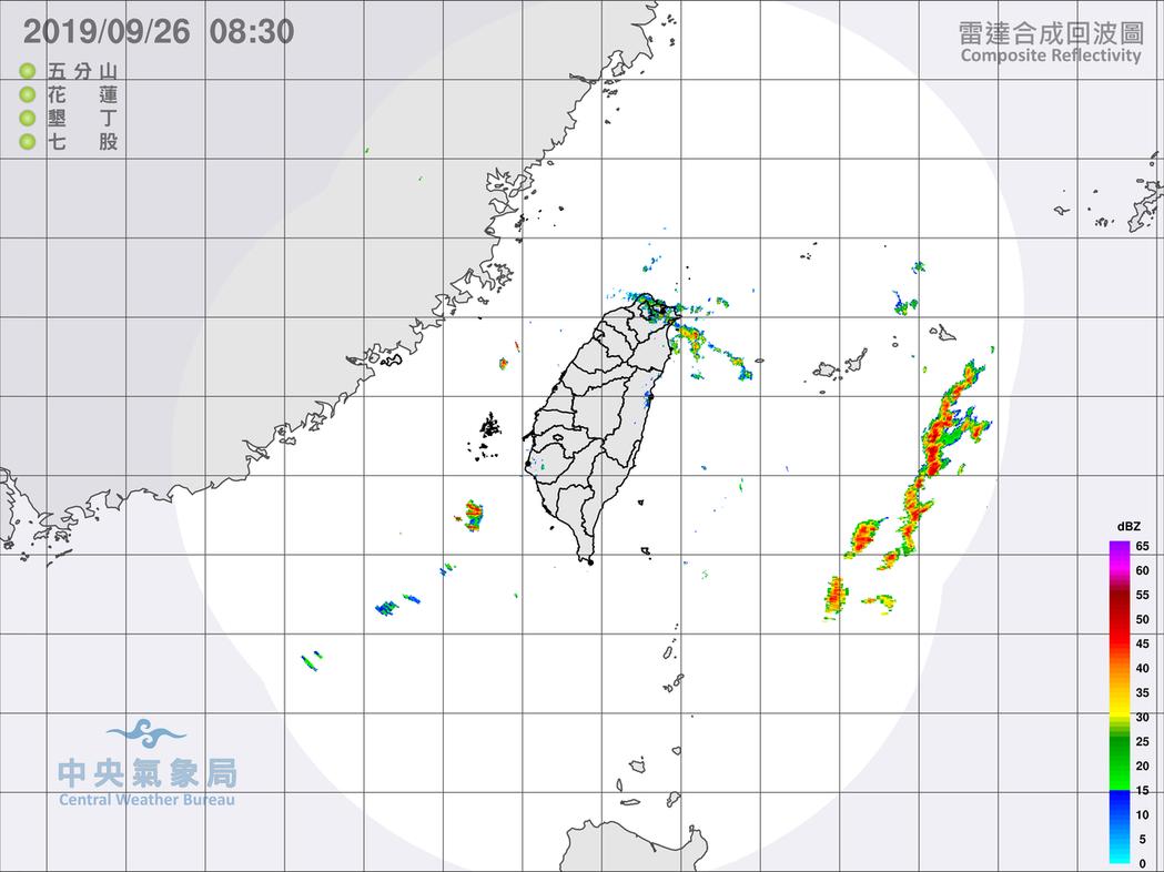 今明兩天天氣不穩定,留意雨勢。圖/氣象局提供