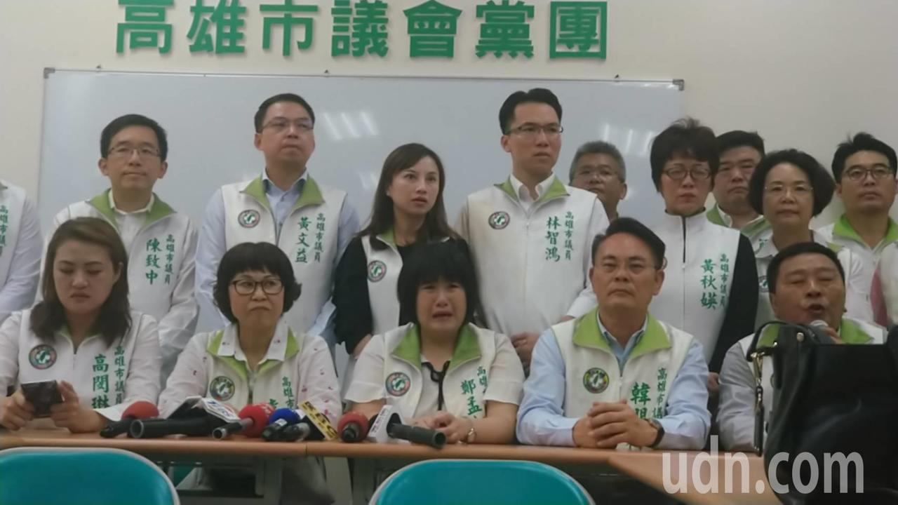 高雄市議會民進黨團質詢要拿辭職書給市長韓國瑜,被國民黨團阻攔,民進黨團不滿開記者...