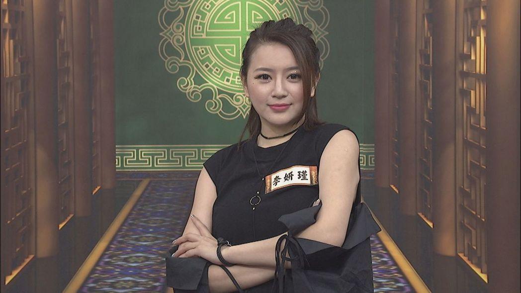 李妍瑾直率説討厭王俐人。圖/中天提供