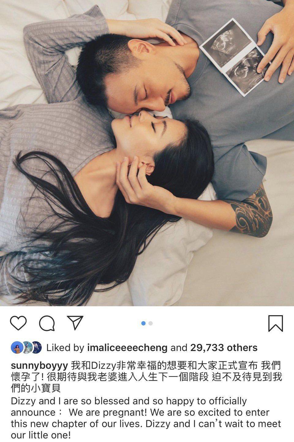 王陽明與蔡詩芸結婚4年終於做人成功。圖/摘自IG