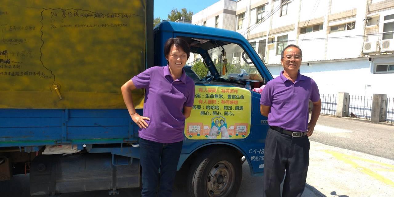 來自台南市的林波、靳寶儀夫婦,以小貨車為家,5年來開著滿載製作饅頭的工具及食材的...
