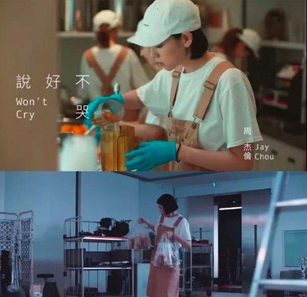 日前,周杰倫發布的新歌《說好不哭》在微信朋友圈刷屏,還帶火了MV裡的奶茶店「麥吉...