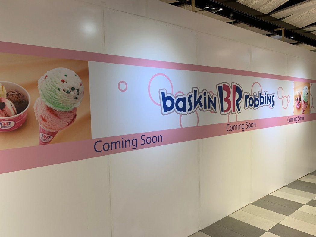 31冰淇淋台中誠品勤美店將於9月28日開幕。 圖/摘自31 ICE CREAM臉...