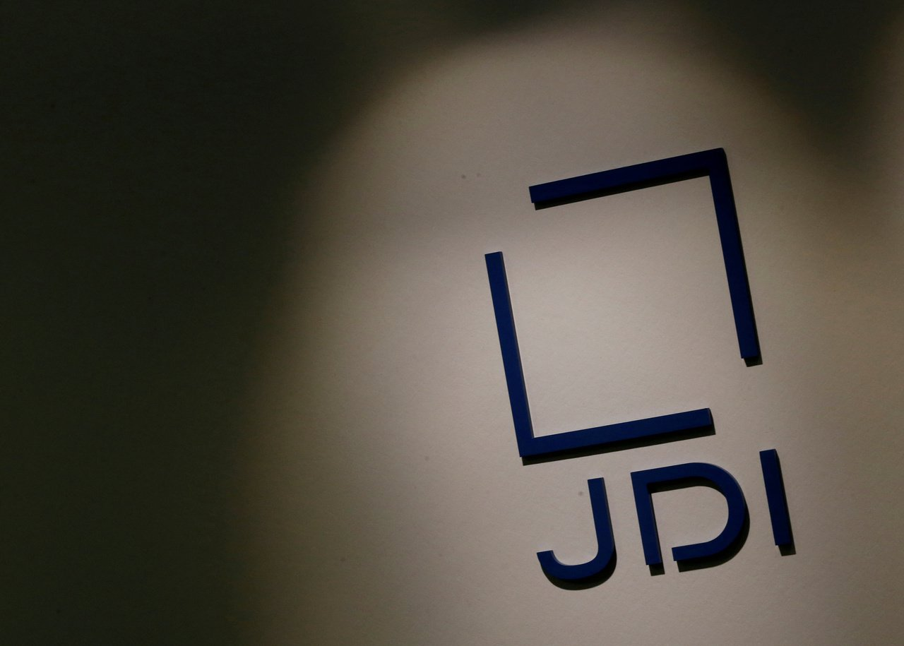 JDI危機再起,大陸嘉實集團傳已通知JDI將延後提供金援。 路透