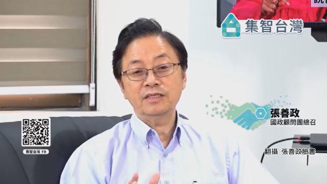 韓國瑜國政顧問團每週四中午在臉書進行國政直播,26日提出韓國瑜的「環保與生態政策...