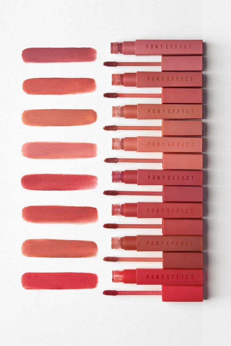 PONY EFFECT暖霧水煙唇釉,售價790元,共8色。圖/PONY EFFE...