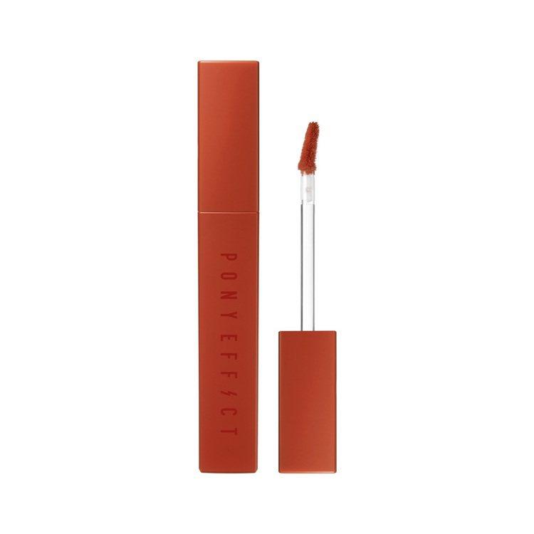 PONY EFFECT暖霧水煙唇釉主打色「#07涼煙玫瑰」,售價790元。圖/P...
