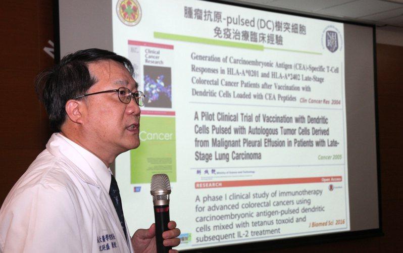 成大醫學院院長沈延盛說明胰臟癌治療現況。圖/成大提供