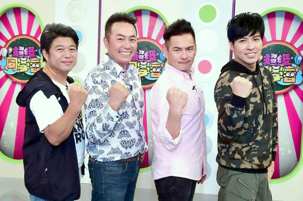 張克帆(左二)瘦了18公斤,馬國賢(右二)也瘦到70以下,王海輪(右一)和湯俊霈...