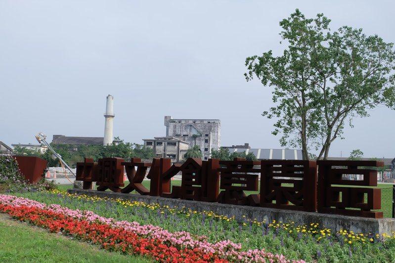 宜蘭五結鄉公所建議縣政府在中興文創園區打造一座「造紙博物館」,讓老廠房重生,也吸引遊客,縣府同意納入考量。圖/本報資料照