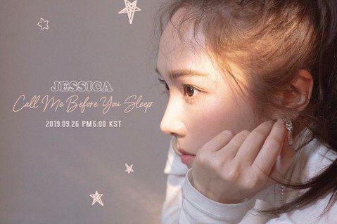 南韓女星潔西卡以全新單曲「Call Me Before You Sleep」強勢回歸歌壇,並一口氣推出韓語、日語兩種版本,她將於10月19日在台大體育館舉辦「2019 XOXO Jessica Ju...