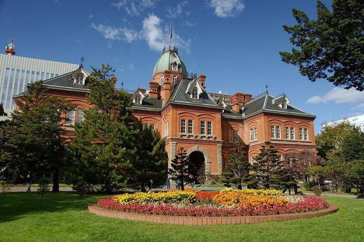 被暱稱為「紅磚」的北海道廳舊本廳舍。圖/擷取自維基百科