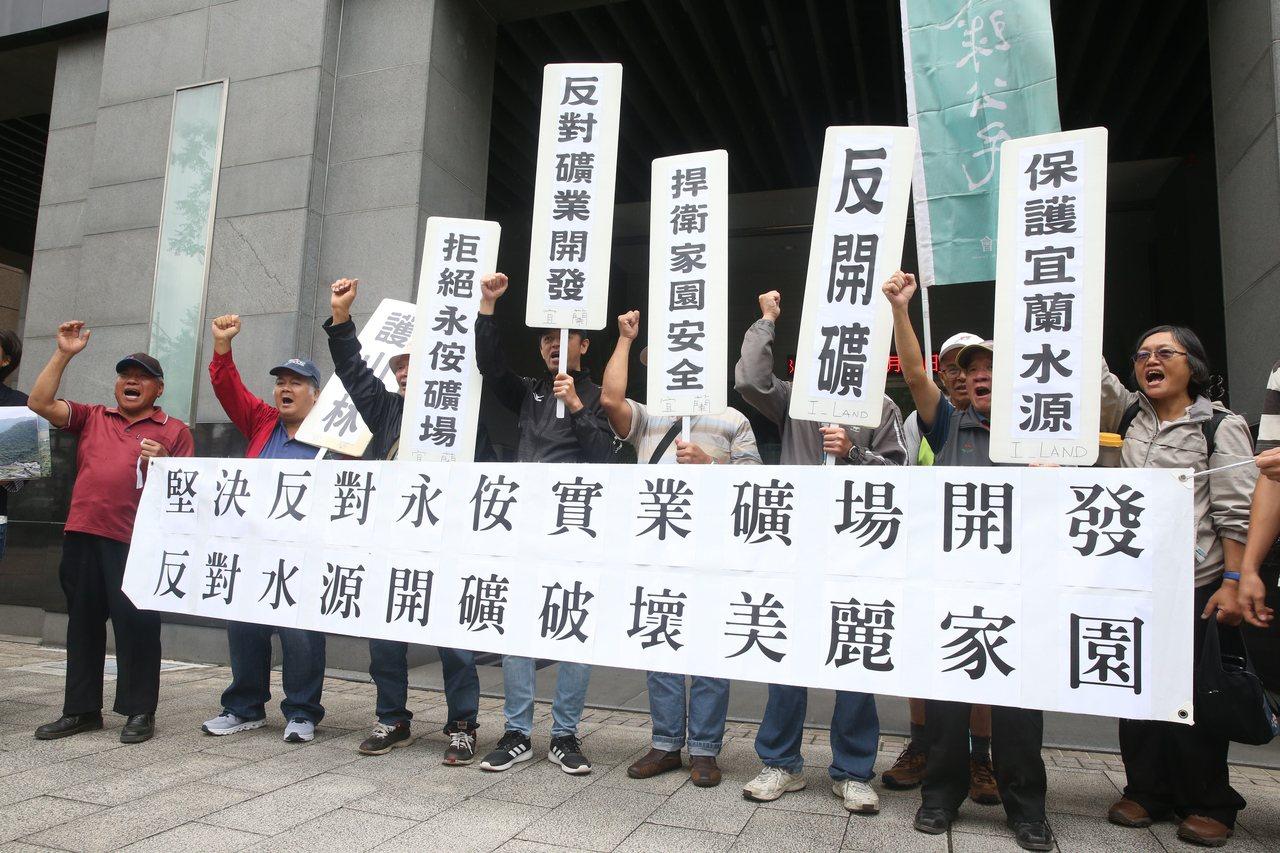 中華村社區發展協會、內城村社區發展協會和地球公民基金會成員上午到環保署陳情,反對...