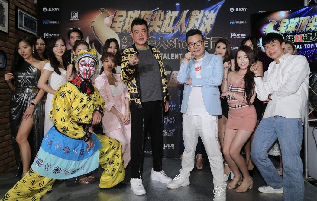 孫德榮和沈玉琳出席網紅選拔賽事記者會。記者許正宏/攝影