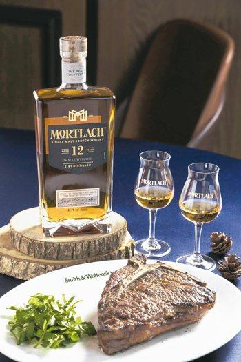 慕赫2.81 X Smith Wollensky Taipei 威士忌醇肉饗味「...