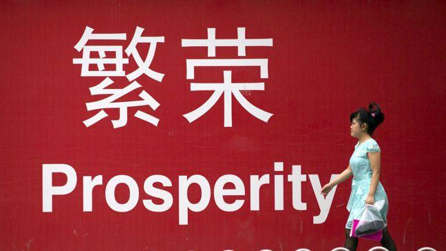中國大陸實施「精準脫貧」攻堅戰,已頗見成效,箇中要角便是戮力從公的村官。圖/美聯...