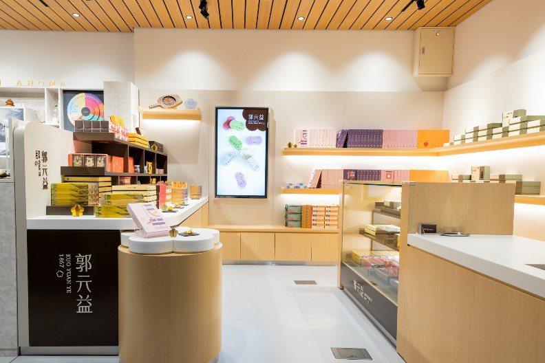 百年糕餅店郭元益首次的海外擴展便與誠品合作於日本設店。誠品提供