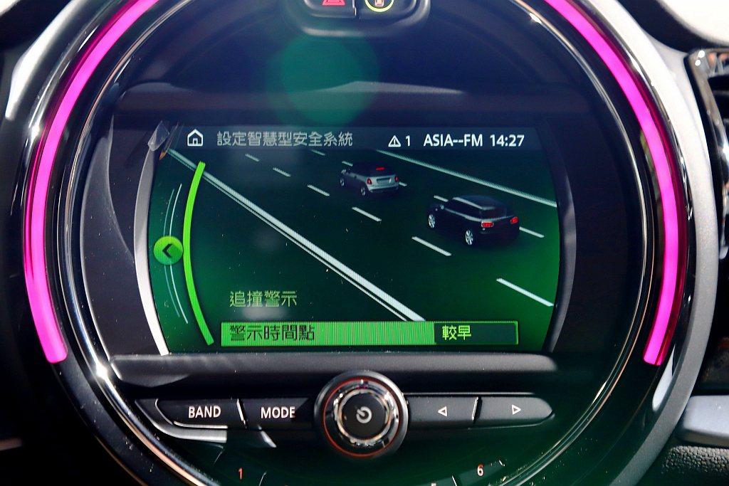 小改款MINI Clubman將碰撞預警系統列為標準配備。 記者張振群/攝影