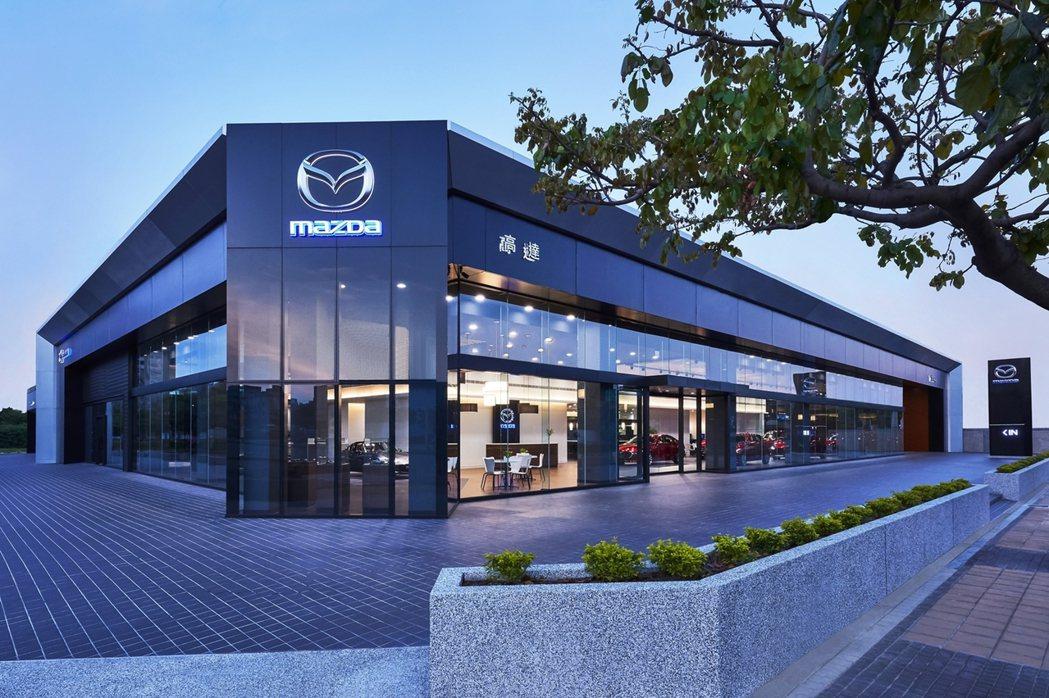 台灣馬自達與高達汽車合作成立全新世代南台中旗艦據點,成為中台灣最大的MAZDA展...