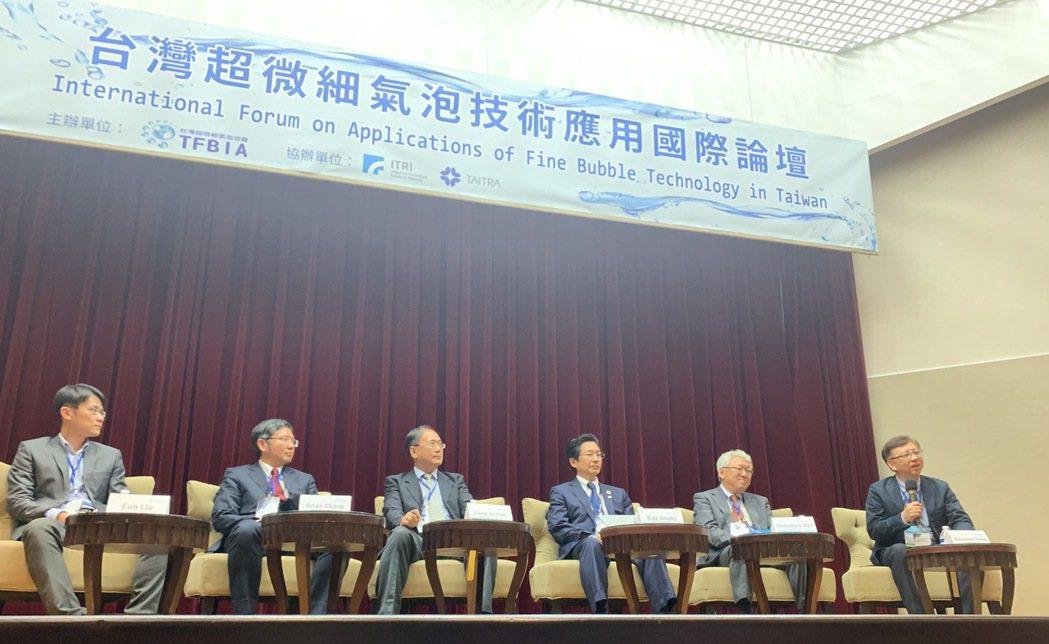 台灣超微細氣泡協會 (TFBIA)主辦,外貿協會及工業技術研究院共同協辦,舉辦臺...