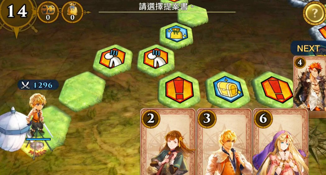 探險的部分變成了很單純的升官圖爬格子(也很吃航海士的強弱),就算進入 RPG 戰...