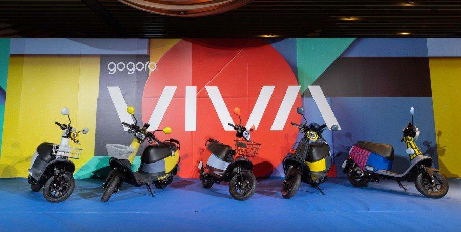 Gogoro推出首台只有單顆電池的綠牌電動機車Gogoro VIVA,不僅重新定...
