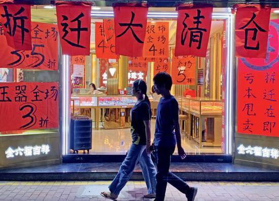 白石洲已有許多商家打出「拆遷甩貨」的招牌。 圖/取自中國新聞周刊