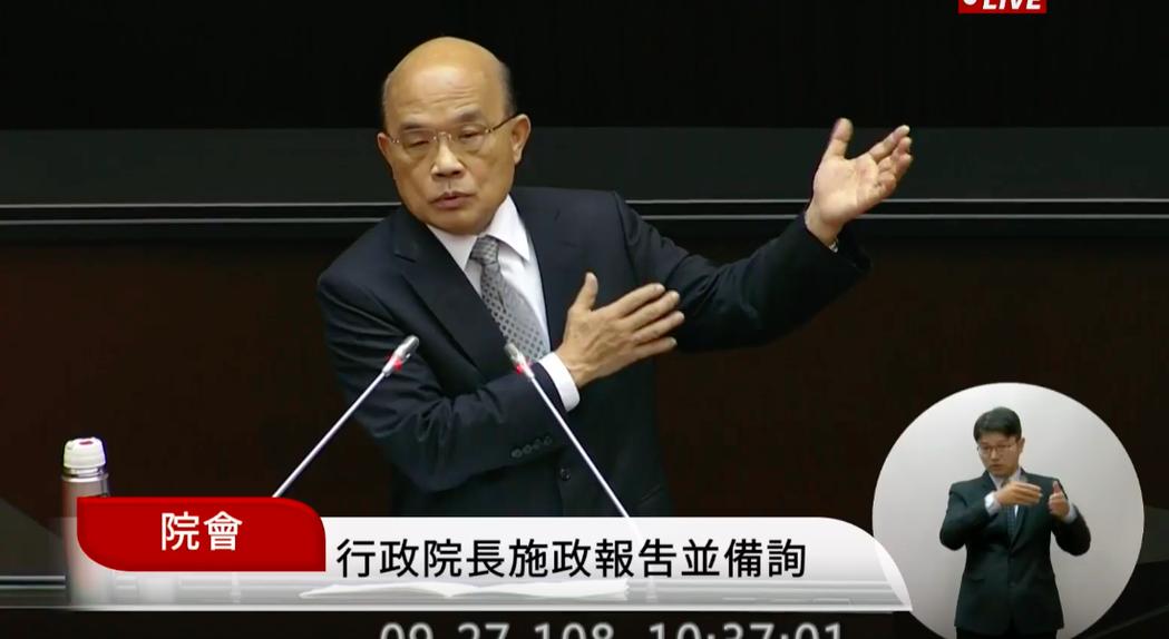 蘇貞昌進行施政報告。取自國會直播頻道