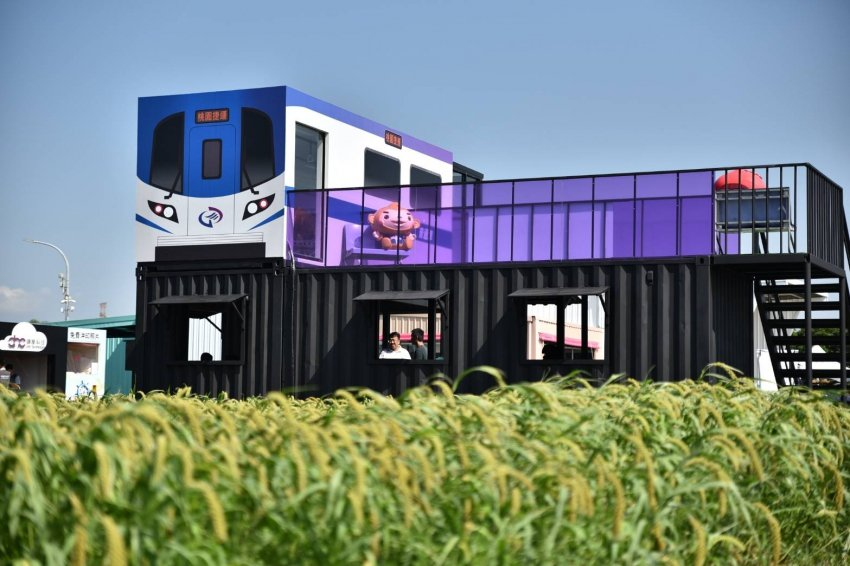桃園農業博覽會園區內有一處,由桃園捷運公司攜手聯邦銀行打造的「Mr.metro捷...