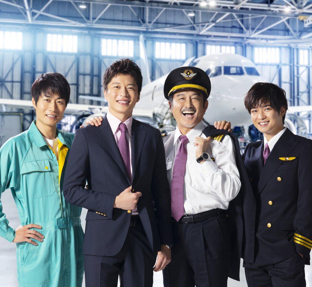 樂桃航空協助拍攝日本人氣電視劇《大叔之愛-in the sky-》第二季的拍攝工...