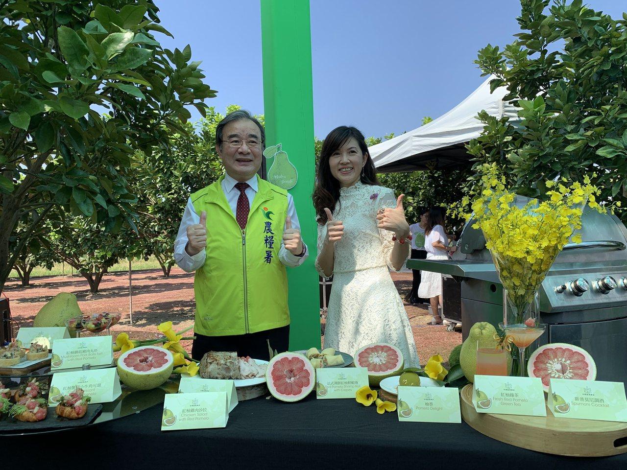浪漫又好吃!台南麻豆紅柚變身五星級法國風料理