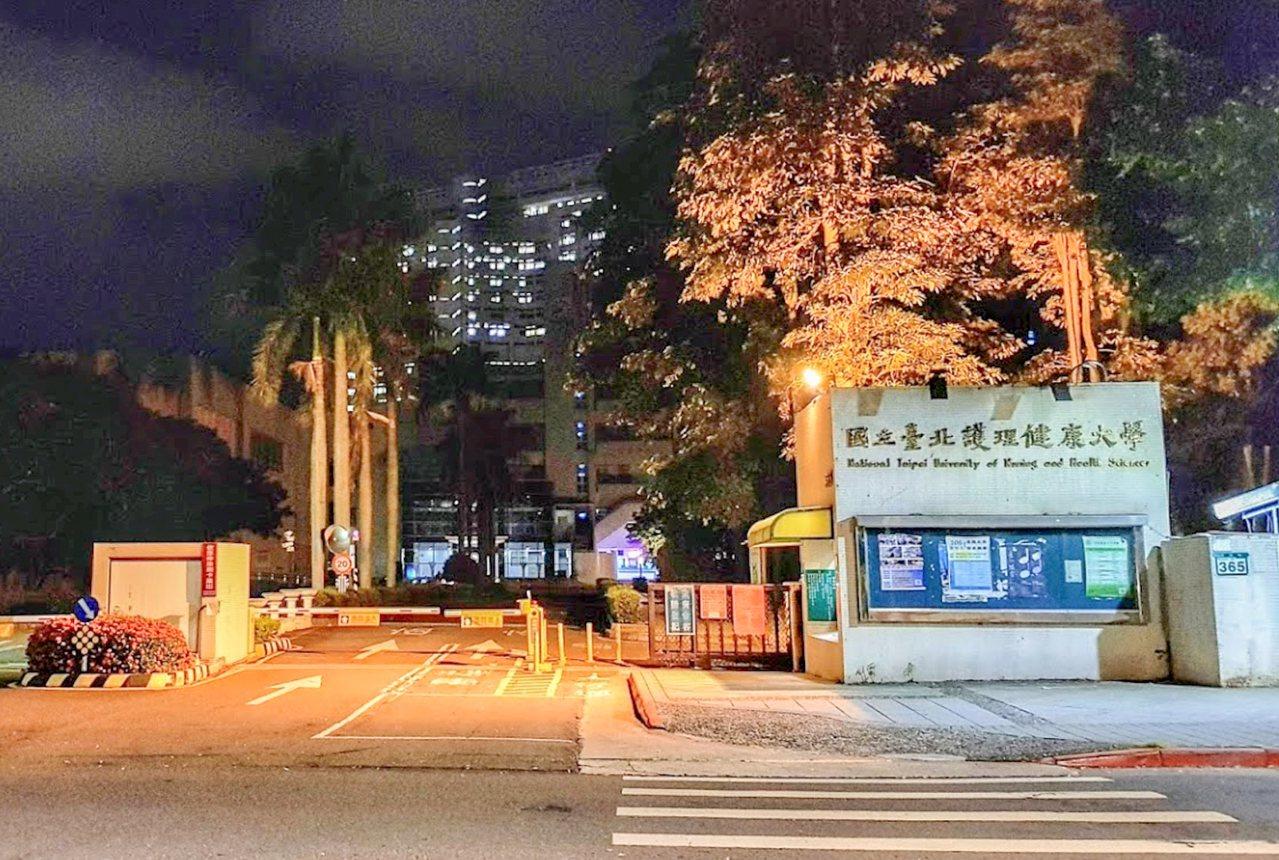 23歲臺北健康護理大學李姓學生,今年7月涉嫌偷拍同校女學生上廁所,被檢察官依妨害...
