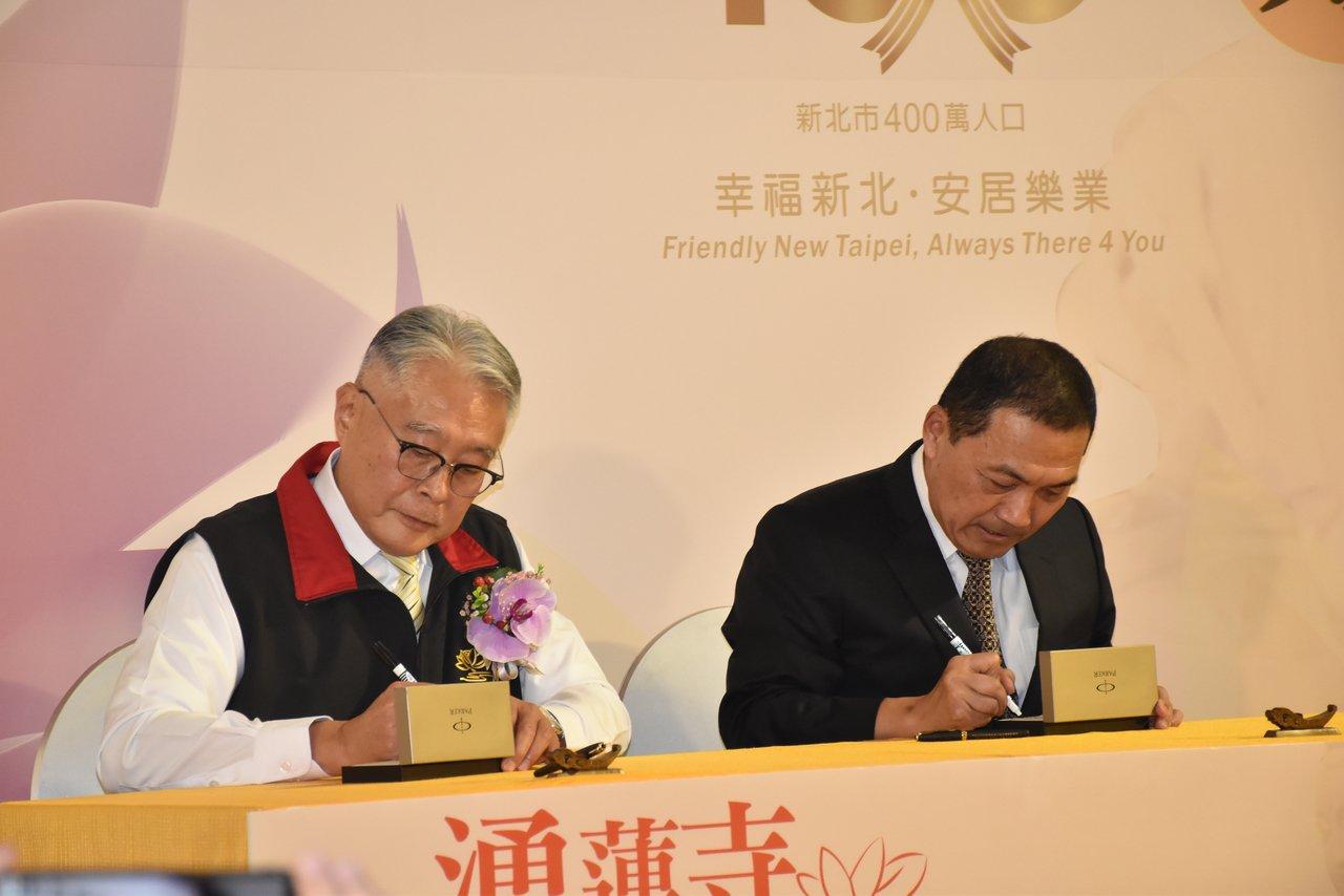 湧蓮寺主委陳宏昌(左)與新北市長侯友宜同台簽訂合約。記者江婉儀/攝影