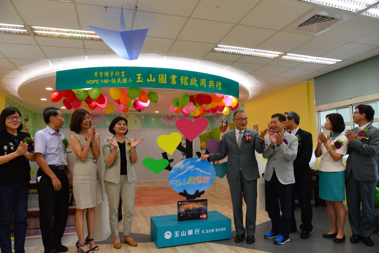 玉山銀行飄書香 為雲林打造9座圖書館   聯合新聞網