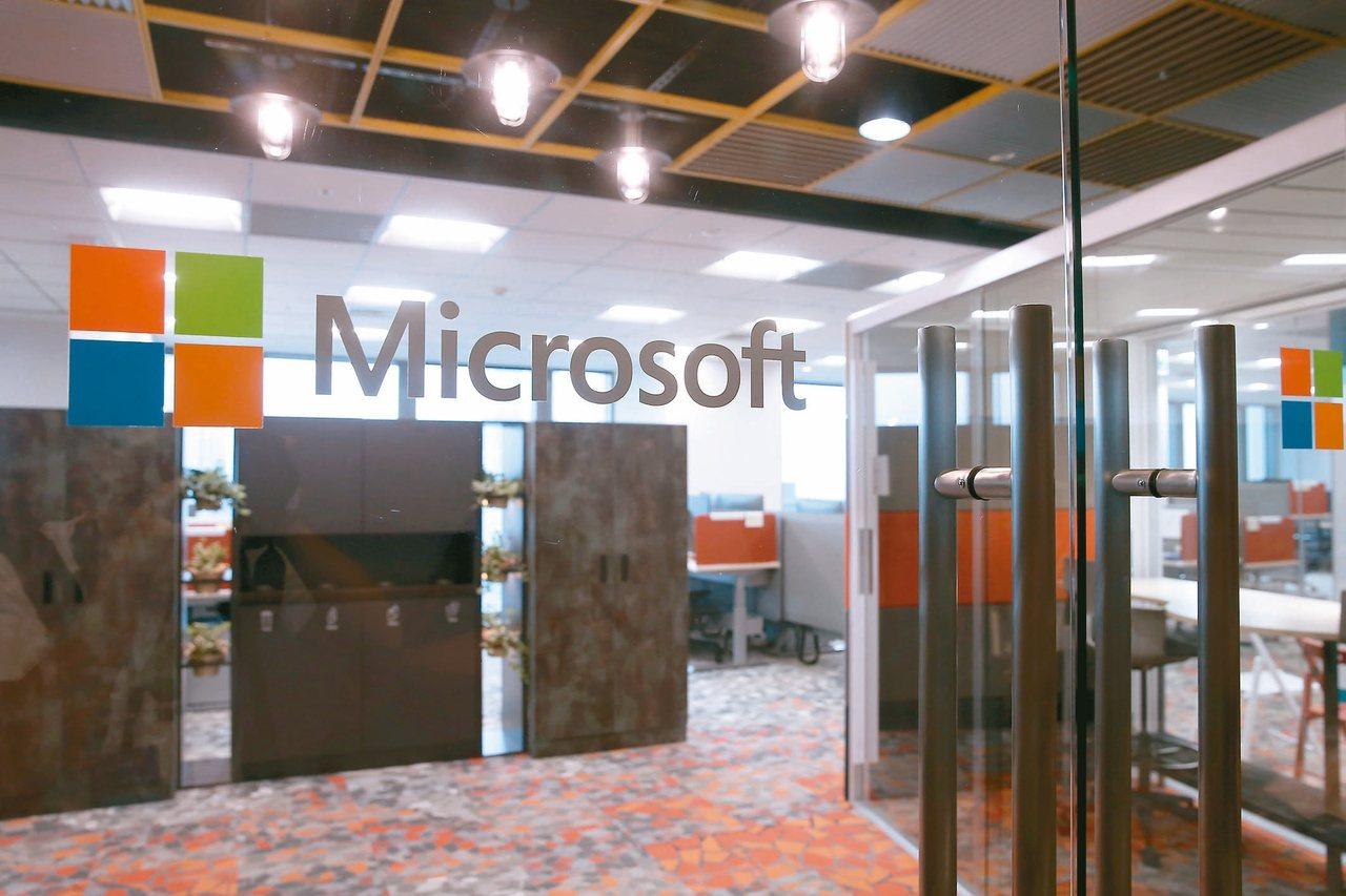 微軟為全美最佳津貼與福利企業第一名。圖為微軟台灣AI研發中心新辦公室。 記者余承...