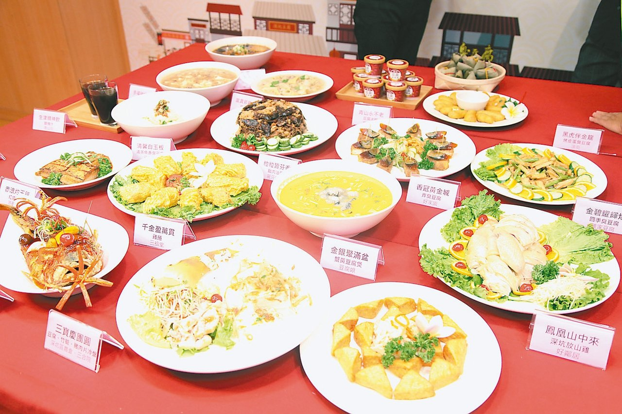 「深坑多福宴」將在10月9日開宴,推出史上最多18道豆腐豐富料理。 圖/新北經發...